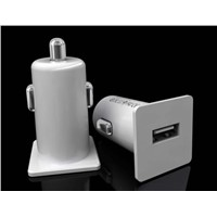 Singal Port 5V USB Car Charger for Cellphone, iPhone