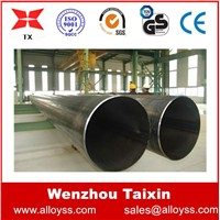 China Supplier 200 300 400 Series Stainless Steel Seamless Pipe Cheap Price