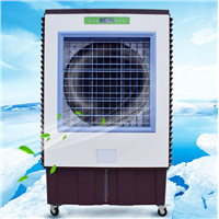 Water Cooled Mobile Commercial Air Cooling Fan Industrial Humidifier Refrigerator