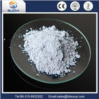 High Purity Nd2O3 Neodymium Oxide Powder with Low Price