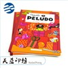 Hardcover Colour Children Books China Mainland Printing Factory Manufacturer Printer