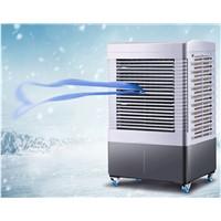 Outdoor Air Coolers for Restaurant, Outdoor Yard, School C450