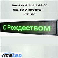 Top Quality Export Russian Market Outdoor Advertising P10 LED Signs
