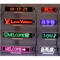 Indoor Messages 16x128 Dots Single Color LED Board/Panel/Screen/Sign/Display