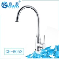 Classic Style Brass Material Good Quality Kitchen Using Sink Mixer