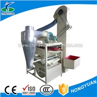 Agricultural Machine Manufacturer Maked Grain Seed Gravity Grader