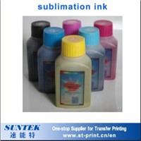 Made in China Sublimation Ink (STC-I01)