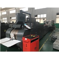 Multi-Layer Big Size Paper Bag Making Machine for Food Storage Using