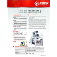 AUTOMATIC WEIGHING PACKING MACHINE