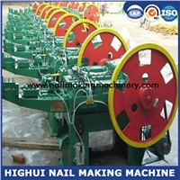 China Iron Nail Forming Machine with Best Price