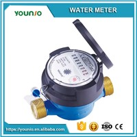 YOUNIO R160 Magnetic Transmission Single Jet Cold Water Meter