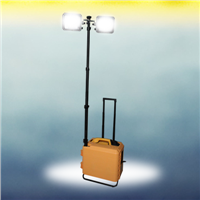 Portable Generator Lifting Lamp Remote Area Light