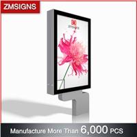 ZM-202 Aluminum Profile Mupi Advertising Billboard