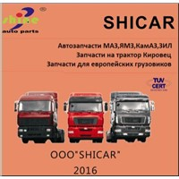We Sell Russian Truck Parts Kama Maz Zil Kirovet Mtz Parts