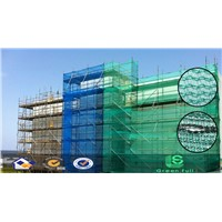 Construction Safety Net, Scaffolding Dust Proof Net Is Ideal for Use In Construction & General Industry.