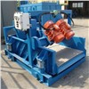 Slurry Vibrating Sieve, Slurry Vibrating Screen from China Manufacturer