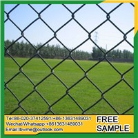 Kanpur Outdoor Children Play Fence