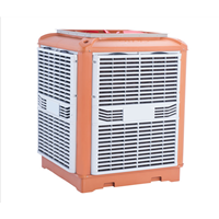 ECVV Evaporative Air Conditioner, Evaporative Air Cooler, Environment-Protecting Air-Conditioning Type: ECVV-23C