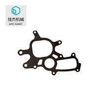 Rubber Coating Steel Gaskets Auto Water Pump Gasket
