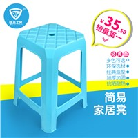 PP PLASTIC CHAIR for HOME HOUSEHOLD