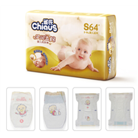 Cheap Disposable Wholesale Baby Diaper Nappy Factory