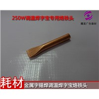 Luminous Word 250 Wspecial Tip Temperature Welding Word Copper
