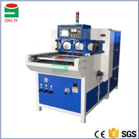15KW Back-Forward High Frequency Welding & Cutting Machine For Sport Shoes Vamp