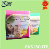 Competitive Price Large Capacity Fast Delivery Dada Diaper Manufacturer from China