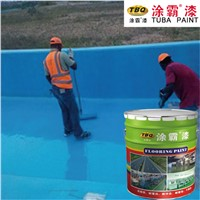 Guangdong Tuba Anti-Corrosion Water-Proof Epoxy Floor Paint