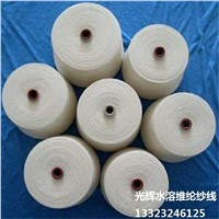 PVA Water Soluble Yan for Towel 90degree 80s/1