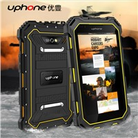Uphone S933 7 Inch Triple Proofing Industrial Smart Phone