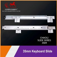 35mm Keyboard Slide for Computer Desk