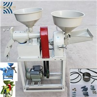 Factory Price Multi-Functional Diesel Engine Rice Mill & Pulverizer Flour Mill Machine