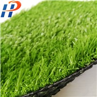 Indoor & Outdoor Artificial Ornamental Grass
