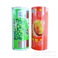 Snack Food Packing Film Roll, Automatic Packaging Film