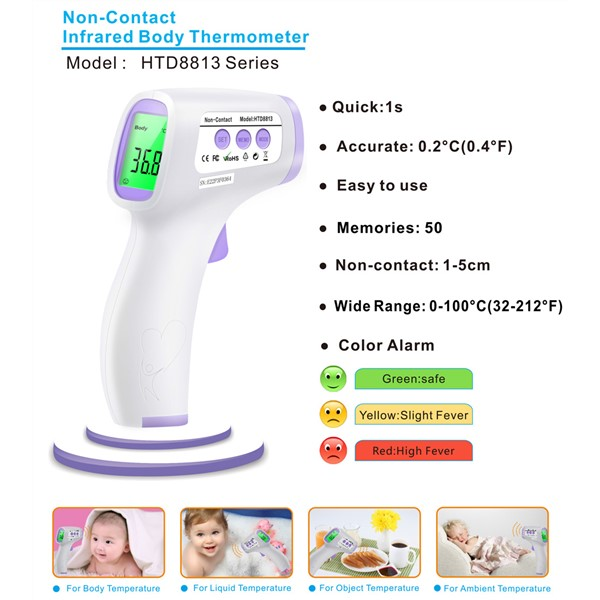 Non-Contact Forehead Infrared Thermometer Digital Body Temperature For Adults & Kids No Touch Medical Thermometer