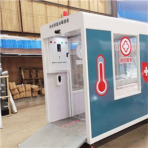 KC08171 Air Injection Atomizing Disinfectant Intelligent Temperature Gate Face Recognition Door & Disinfecting