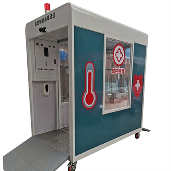 KC08171 Fog Machine Disinfectant Intelligent Temperature Gate Face Recognition Fogger Door & Disinfectant Sprayer