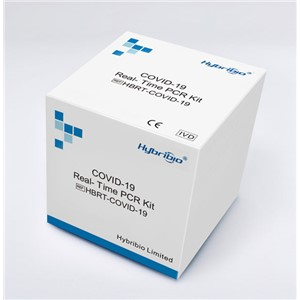 COVID-19 Real-time PCR Kit (HBRT-COVID-19) Coronavirus Test Kits(1 Box of 20 Pieces) Antibody Kit