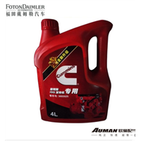 Special Vehicle Oil