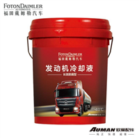 General anti-corrosion engine coolant - 40 degree 9.5KG
