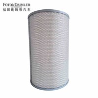 Air filter element assembly
