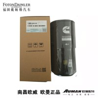 Oil filter core (made in China)