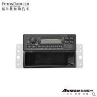 Fukuda Oman Authentic Accessories Oman ETX Car MP3 Receiver Assembly Daimler Car MP3 Receiver