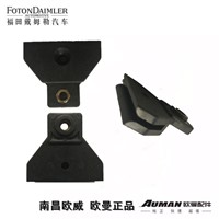 Door glass clamp assembly
