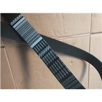 Pump belt (matching 680mm fan)