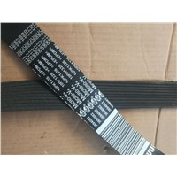Pump belt (matching 750mm fan)