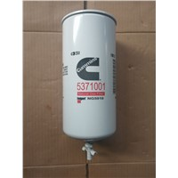Gas filter (LNG)