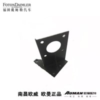 Manual Fuel Pump Bracket Assembly for Body Turn-over