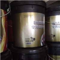 Special Gear Oil (First Guarantee Special Oil)
